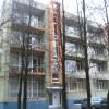 Rīga - Purvciems - Jaunais projekts